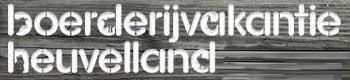 Logo Boerderijvakantie Heuvelland